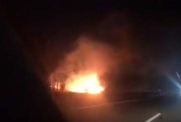 Огнен ужас в Благоевград! Автомобил пламна като факла