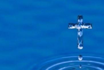 Светената вода лекува, ако се пие на гладно