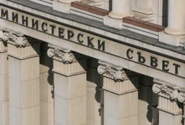 Деловодството затвори! Няма депозирано проекторешение на МС за промени в кабинета