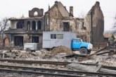 Експертиза: Горяща печка предизвикала взрива в Хитрино