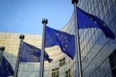 ЕК частично прекратява наблюдението над България