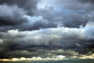 Днес: Облачно, температурите се понижават