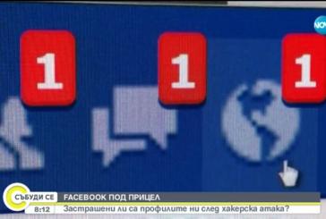 Нов пробив в сигурността на Фейсбук