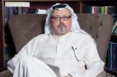 ЦРУ посочи принц Мохамед за поръчител за убийството на Хашоги