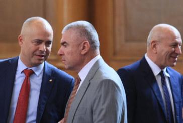 Трима депутати се отказаха от имунитета си