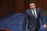 Заев: Груевски ще бъде върнат, за да излежи присъдата си