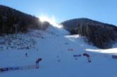 Банско за шести път е ски курорт №1 на България