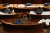 Депутатите приеха окончателно медийния закон