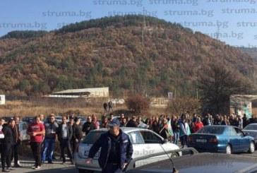 Е-79 под блокада четвърти час, полиция озаптява протеста