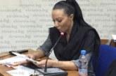 С предложение на ОбС съветничката Зл. Ризова стартира сесията на местния парламент в Благоевград