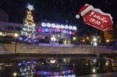 Сандански засиява празнично на 5 декември
