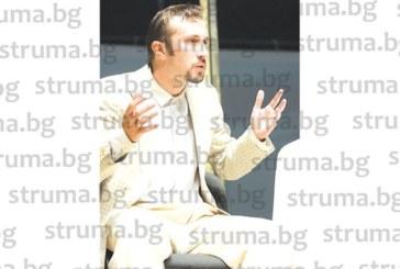 Новото попълнение в дупнишкия театър П. Каменов: Халтурата е състоянието на нашето общество, тук тя си е у дома, тъжното е, че държавата има непреодолим дефицит на бъдеще