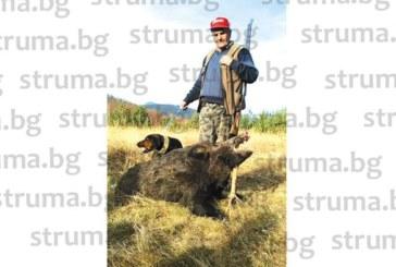 214-кг глиган отстреля ловната дружинка от якорудското село Конарско, още гонят миналогодишния рекорд от 280 кг