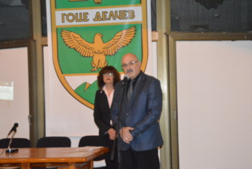 Представиха филм за холокоста в Гоце Делчев