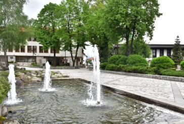 Иновациите в електронното управление в Община Банско продължават