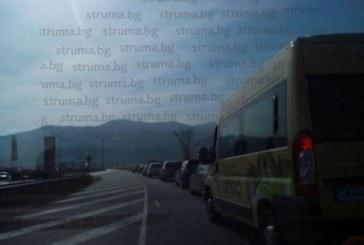 Задръстване на Е-79! Колоната протестиращи шофьори затапи пътя за Гърция