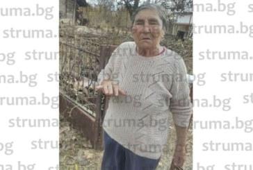 Р. Атанасова от Големо село: Съседката, служителка в община Бобов дол, затвори пътя пред къщата ми, плати на багерист, изкопа дигата на реката и водата може да залее дома ми