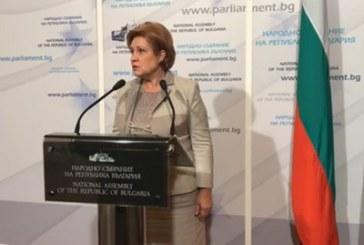 """Менда Стоянова с извънредно изявление за """"Гражданската отговорност"""""""