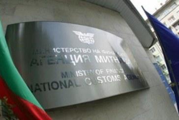 ДАНС, митници и НАП влязоха в данъчни складове