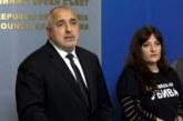 Борисов: Ако парите не се откраднат, ще има за всяко болно дете