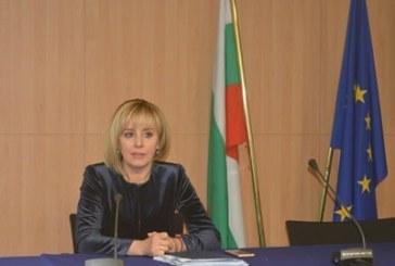 Парламентът окончателно отне НСО колата на Манолова
