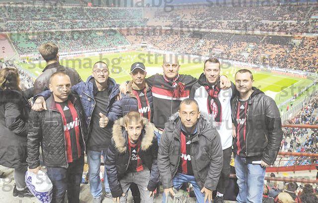 Петричани живяха 48 часа в ритъма на Милано, гледаха мач от легендарната