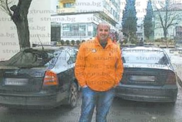НОВО АМПЛОА! Лидерът на партията на Н. Бареков в Симитли Ил. Митревски става бизнесмен – с фирма с 10 лв. капитал прави 3-етажен спортен лагер край Коматинските скали