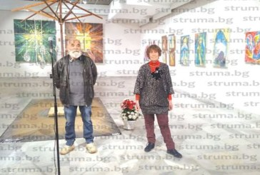 Семейство художници от Кюстендил си подари изложба за рождения си ден