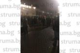 Перничани се вляха в протеста в София
