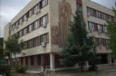 Иван Димитров е новият шеф на Районен съд – Дупница