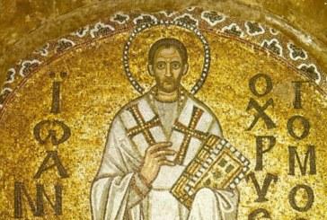 Почитаме Св. Йоан Златоуст