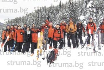 Планинските спасители на Благоевград честваха 60-г. юбилей