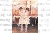 Касиерката в СУИЧЕ А. Стойчева чества юбилей с 60 близки и приятели, съпругът й Г. Стойчев-Бъзи я изненада с ефектен букет с 51 рози