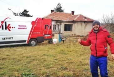 Доброволци ремонтират къщата на самотна майка от Бело поле