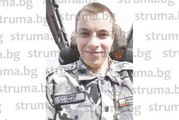 Кюстендилец сбъдна мечтата си, едва 24-годишен стана единственият летец в българските ВВС от областта
