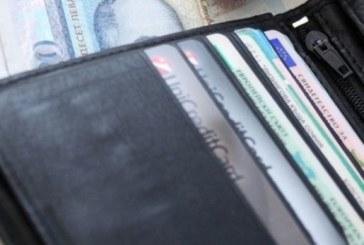 Чистачка от Сандански намери и върна на собственичката портмоне с пари и документи