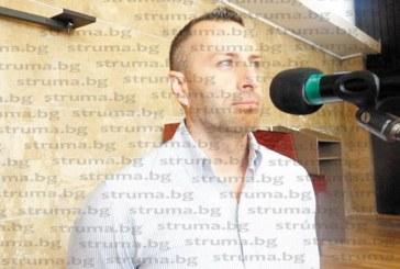 Училищна директорка бунтар оглави ДБГ в Дупница, ще съживява проекта на М. Кунева