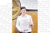 Десетокласник от благоевградската Математическа, син на певец, пети в национален конкурс по английски