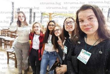 Гордост за гоцеделчевска гимназия! Ученици от ПМГ с 12 награди от състезание по английски език