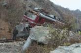 Земетресение и ниски температури предпоставки за дерайлирането на влака в Кресненското дефиле