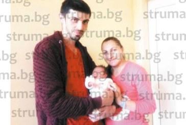 Най-младата акушерка в МБАЛ – Благоевград стана майка на син Алек