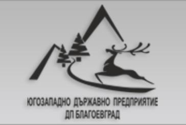10 акта за нарушения в горите съставиха за седмица служителите на ЮЗДП