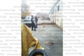 """БИЗНЕС НЮХ! Байрактара купи на сляпо за 160 000 лв. базата на """"Български пощи"""" в кв. """"Грамада"""", харесало му местоположението"""