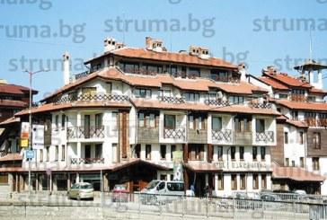 """Банка изнесе на пазара популярния хотел """"Бъндерица"""" в Банско заради дълг от 200 000 лв., общината очаква от продажбата 90 000 лв. за неплатени данъци"""