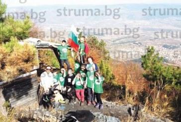 """Малките туристи от клуб """"Пирински стражи"""" в Гоце Делчев направиха дълъг поход"""