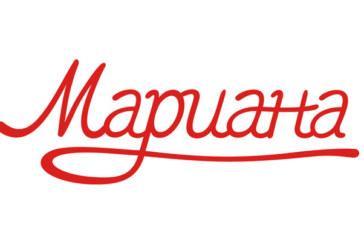 """Магазин """"Мариана"""" в Благоевград – раят за мартеничари, плетачи, хенд-мейд маниаци и шивачи"""