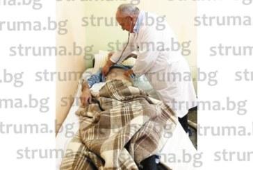 ЕСЕННИТЕ ВИРУСИ АТАКУВАТ! 23-ма с белодробни възпаления приети във вътрешно отделение на МБАЛ – Благоевград, сред тях и студенти