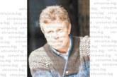 Бившият директор на театъра в Благоевград иска съдът да го върне на работа с 6138 лв. обезщетение