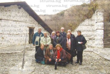 Самодейци от Никудин и Игралище наградени за ентусиазма си с екскурзия из Пиринския край