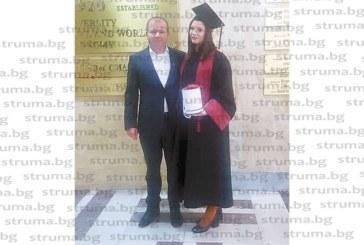 Дъщерята на председателя на ОбС – Благоевград Р. Тасков получи диплома за висше образование